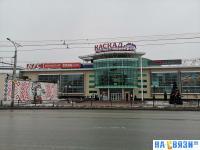 Главный вход в ТРЦ Каскад