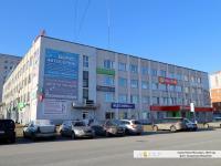 Винокурова 10