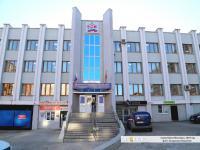 Управление ПФР в г.Новочебоксарск (межрайонное)