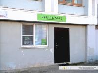 """Oriflame"" СПО №8145"