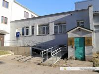 Следственный отдел по городу Новочебоксарск СУСК по ЧР