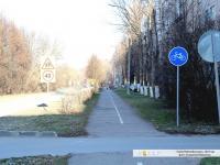 Велосипедная дорожка на улице Парковой