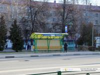 """Остановка """"Улица Комсомольская"""""""