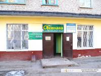 """Парикмахерская """"Светлана"""""""
