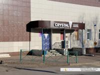 """Ночной клуб """"Crystal"""""""