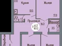 Планировка трехкомнатной квартиры 83,2 кв.м. (ул. Новогородская 14)