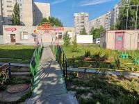 Площадка Этекер