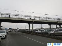 Проезд под пешеходным мостом