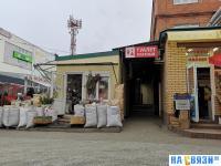 Платный туалет на рынке