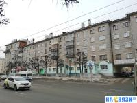 ул. Гагарина 10