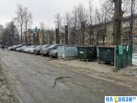 Площадка для мусора