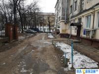 Двор дома ул. Гагарина 6