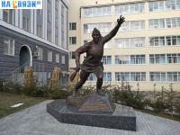 Памятник милиционеру-герою
