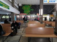 Зал ожидания Центрального автовокзала