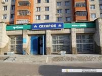 "Магазин ""Сахарок-37"""