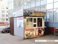 """Павильон """"Шаурма по-турецки"""""""