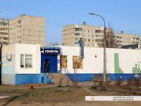 "Магазин ""Сахарок-26"""