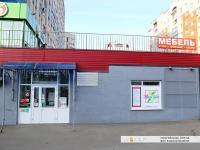 """Продовольственный магазин в ТЦ """"Ваш дом"""""""