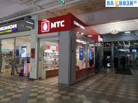 Салон связи МТС в Мега Молле
