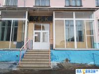 """Молодежное пространство """"ХБК"""""""