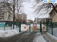 Ворота в детский сад
