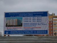 Поз. 10 Новая Богданка