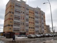 Поз. 3 Новая Богданка
