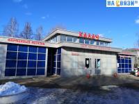 """Магазин """"Калач-2"""""""
