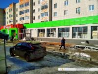 "Ремонт магазина ""Пятерочка"""