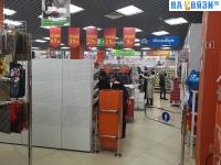 Магазин Галамарт в ТЦ Волжский