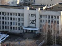 Дом юстиции - ул. Байдукова 23