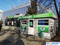 """Молоко Комсомольского молочного комбината"""