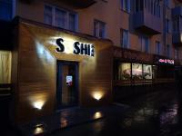 """""""Sushi bar"""""""