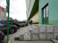 Лестница на пешеходной дорожке