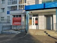 Интернет-магазин EXPOPARTS.ru