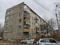 ул. Гагарина 30