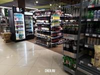 Алкоголь в супермаркете Петекресток