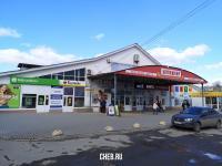 "Торговый центр ""Шупашкар"""