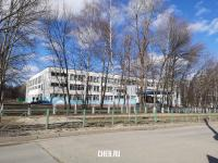 Вид на школу