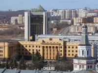 Три дома правительства на одном фото