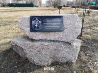 Аллея нотариусов Чувашской Республики