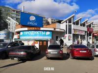 Кадыкова 11А