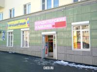 """Сеть магазинов """"Праздничный"""""""