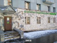 """Агентство недвижимости """"Зодчий"""""""