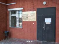 Отдел МВД по ЧР