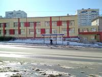 """Остановка """"Гимназическая"""""""