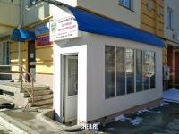 "Служба дезинфекции ""Санмастер"""