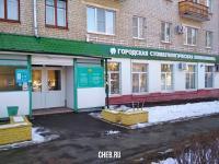 """Поликлиника №6 """"Городской стоматологии"""""""