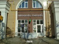 """Фирменный отдел """"Almando Melado"""""""