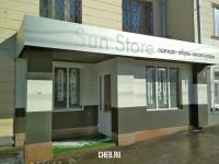 "(закрыт) Салон ""Sun Store"""